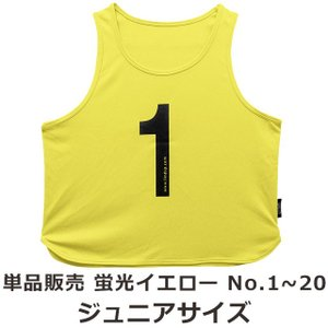 LINDSPORTS 背番号 No.1-20 単品販売 新ゲームビブス・ジュニアサイズ 蛍光イエロー|lindsp