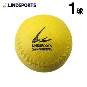 ソフトボール 3号 ゴム コルク芯 黄 1球 バラ売り 練習用 LINDSPORTS リンドスポーツ|lindsp