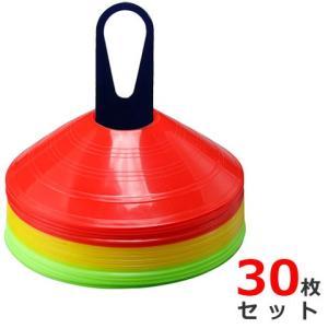 ●赤/黄/緑、各色10枚ずつ入った30枚1セットです。 ●ホルダー付きなので、持ち運びに便利。 ●柔...