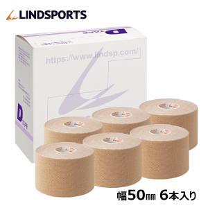Dテープ キネシオロジーテープ テーピングテープ 50mm×4.5m 6本/箱 LINDSPORTS リンドスポーツ|lindsp