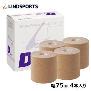 Dテープ キネシオロジーテープ テーピングテープ 75mm×4.5m 4本/箱 LINDSPORTS リンドスポーツ|lindsp