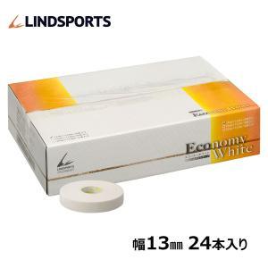 エコノミーホワイト 固定テープ 非伸縮 白 13mm x 13.8m 24本/箱 スポーツ ホワイトテーピング テーピングテープ LINDSPORTS リンドスポーツ|lindsp