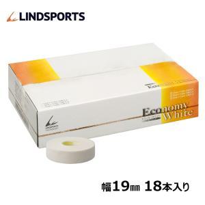 エコノミーホワイト 固定テープ 非伸縮 白 19mm x 13.8m 18本/箱 スポーツ テーピングテープ LINDSPORTS リンドスポーツ|lindsp