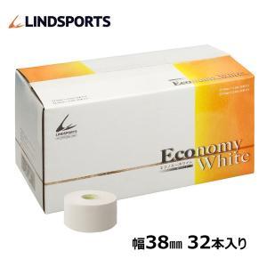 エコノミーホワイト 固定テープ 非伸縮 白 38mm x 13.8m 32本/箱 スポーツ テーピングテープ LINDSPORTS リンドスポーツ|lindsp