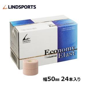 ●テープ種別:伸縮テープ(ハードタイプ) ●アンカー(テーピングの土台部分)や、可動範囲の大きな関節...