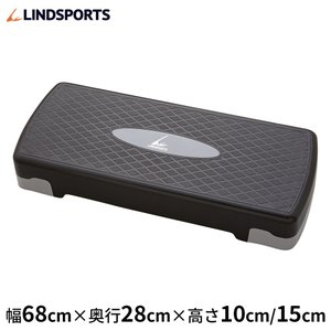 エクササイズ ステップ台 踏み台昇降 エアロビクスステップ ステッパー 昇降運動 トレーニング 筋トレ器具 LINDSPORTS リンドスポーツ|lindsp