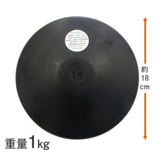 円盤 円盤投げ 1kg ゴム製 ゴム円盤 検定なし 陸上競技 LINDSPORTS リンドスポーツ|lindsp