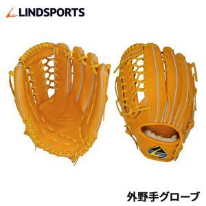 外野手グローブ 硬式用 北米ステアハイド イエロー ネットウェブ クロスウェブ 右投用 左投用 野球 LINDSPORTS リンドスポーツ|lindsp