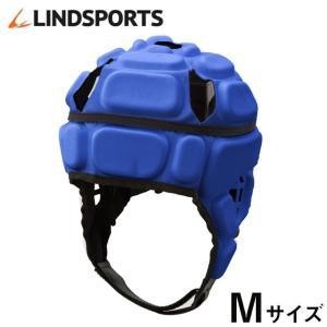 ヘッドギア IRB付 青 Mサイズ ラグビー ヘッドキャップ ヘッドガード プロテクター LINDSPORTS リンドスポーツ