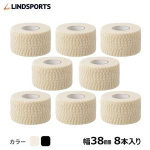 ソフト伸縮テープ ハンドティアテープ Aタイプ 38mm×6.9m 8本入 (スモールパック) スポーツ テーピングテープ LINDSPORTS リンドスポーツ|lindsp