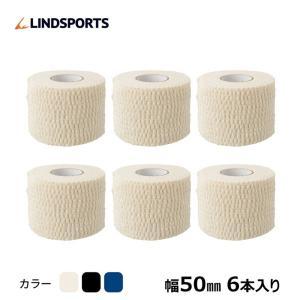 ソフト伸縮テープ ハンドティアテープ Aタイプ 50mm×6.9m 6本入 (スモールパック) スポーツ テーピングテープ LINDSPORTS リンドスポーツ|lindsp