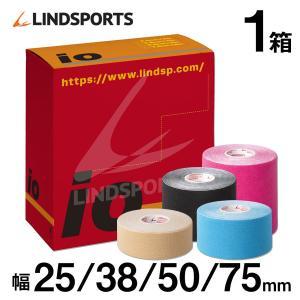 イオテープ キネシオロジーテープ スポーツ テーピングテープ 50mm x 5.0m 6本 箱 LINDSPORTS リンドスポーツ|lindsp