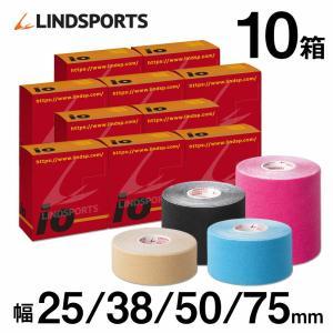 イオテープ キネシオロジーテープ スポーツ テーピングテープ 50mm×5m 6本入×10箱セット LINDSPORTS リンドスポーツ|lindsp