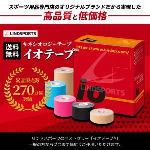 イオテープ キネシオロジーテープ スポーツ テーピングテープ 50mm x 5.0m 6本 箱 LINDSPORTS リンドスポーツ|lindsp|02