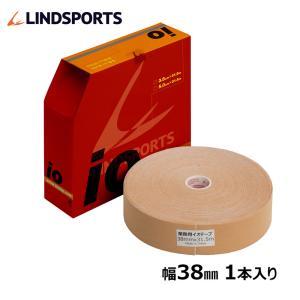 業務用 イオテープ キネシオロジーテープ スポーツ テーピングテープ 38mm x 31.5m 1本 箱 LINDSPORTS リンドスポーツ|lindsp