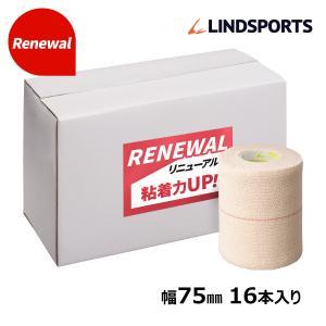 ハード伸縮テープ リンドエラストPRO 75mm x4.5m 16本/箱 スポーツ テーピングテープ LINDSPORTS リンドスポーツ|lindsp