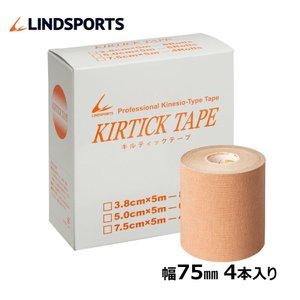 キルティックテープ キネシオロジーテープ スポーツ テーピングテープ 75mm×5m 4本入 LINDSPORTS リンドスポーツ|lindsp