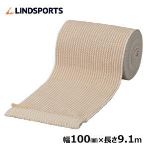 伸縮 バンデージ 伸縮性包帯 面ファスナー付 100mm×9.1m 旧称:リンドバンデージ LINDSPORTS リンドスポーツ|lindsp