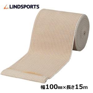 伸縮 バンデージ 伸縮性包帯 (面ファスナー付) 100mm×15m (旧称:リンドバンデージ) LINDSPORTS リンドスポーツ|lindsp