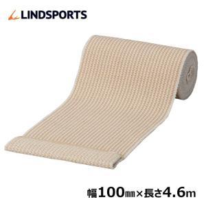伸縮 バンデージ 伸縮性包帯 面ファスナー付 100mm×4.6m 旧称:リンドバンデージ LINDSPORTS リンドスポーツ|lindsp