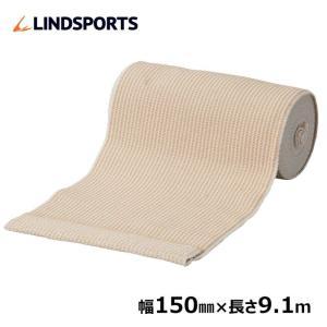 伸縮 バンデージ 伸縮性包帯 面ファスナー付 150mm×9.1m 旧称:リンドバンデージ LINDSPORTS リンドスポーツ|lindsp
