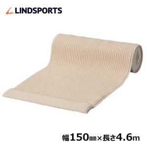 伸縮 バンデージ 伸縮性包帯 面ファスナー付 150mm×4.6m 旧称:リンドバンデージ LINDSPORTS リンドスポーツ|lindsp