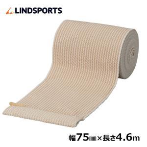 伸縮 バンデージ 伸縮性包帯 面ファスナー付 75mm×4.6m 旧称:リンドバンデージ LINDSPORTS リンドスポーツ|lindsp