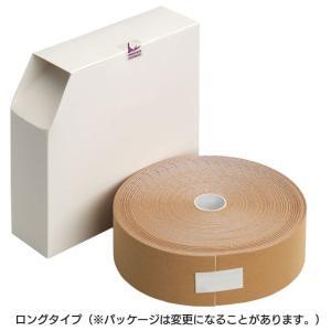 ライトイオテープ 50mm/6本 75mm/4本 ロング50mm/1本 キネシオロジーテープ テーピングテープ LINDSPORTS リンドスポーツ lindsp 02