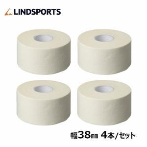 リンドプラストPRO 固定テープ 非伸縮 白 ホワイトテーピング 38mm×13.8m 4本 (スモールパック) スポーツ テーピングテープ LINDSPORTS リンドスポーツ|lindsp