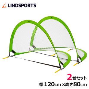 折りたたみ式 サッカーゴール 小サイズ LINDSPORTS リンドスポーツ|lindsp