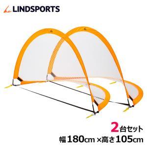 折りたたみ式 サッカーゴール 大サイズ 時間帯指定不可 LINDSPORTS リンドスポーツ|lindsp