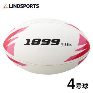 LINDSPORTS ラグビーボール [1899] 4号球 JRFU公認練習球...