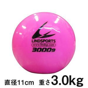 サンドウェイトボール ブラック 3.0kg 直径約11cm 手首 リスト ダンベルボール トレーニングボール LINDSPORTS リンドスポーツ|lindsp