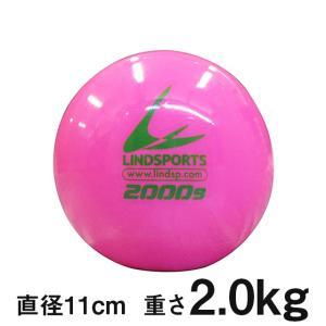 サンドウェイトボール グリーン 2kg 直径約11cm 手首 リスト ダンベルボール トレーニングボール LINDSPORTS リンドスポーツ|lindsp