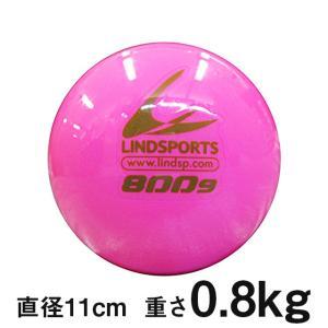 サンドウェイトボール ゴールド 0.8kg 直径約11cm 手首 リスト ダンベルボール トレーニングボール LINDSPORTS リンドスポーツ|lindsp