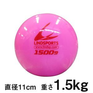 サンドウェイトボール レッド 1.5kg 直径約11cm 手首 リスト ダンベルボール トレーニングボール LINDSPORTS リンドスポーツ|lindsp