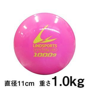 サンドウェイトボール イエロー 1kg 直径約11cm 手首 リスト ダンベルボール トレーニングボール LINDSPORTS リンドスポーツ|lindsp