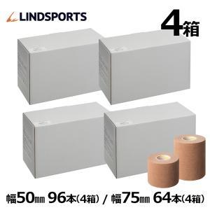 【お得な4箱セット】 ハードプラスト 50mm×4.6m 24本/箱 LINDSPORTS リンドスポーツ|lindsp