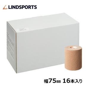 ハード伸縮テープ ハードプラスト 75mm×4.6m 16本/箱 スポーツ テーピングテープ LINDSPORTS リンドスポーツ|lindsp