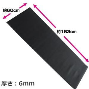 LINDSPORTS 183cmヨガマット(厚さ6mm)ブラック *メッシュバッグ付|lindsp