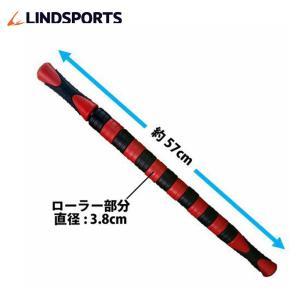 マッスルローラーバー LINDSPORTS リンドスポーツ lindsp