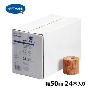 メディリップ ハートマン テーピング 50mm x 4.6m 24本 箱 テーピングテープ LINDSPORTS リンドスポーツ|lindsp