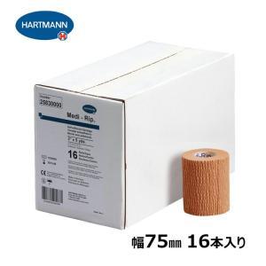 メディリップ ハートマン テーピング 75mm x 4.6m 16本 箱 テーピングテープ LINDSPORTS リンドスポーツ|lindsp
