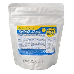LINDSPORTS スポーツドリンク グレープフルーツ味 (BCAA配合) 12L用×1袋スモールパック  徳用粉末 熱中症予防|lindsp