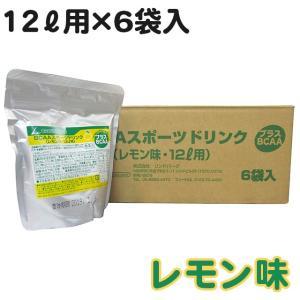 LINDSPORTS スポーツドリンク レモン味 (BCAA配合) 12L用×6袋 徳用粉末 熱中症予防|lindsp