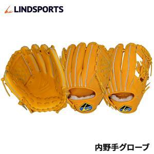内野手グローブ 内野手用 グラブ 硬式 右投 イエロー バスケットウェブ/Hウェブ 野球 LINDSPORTS リンドスポーツ|lindsp