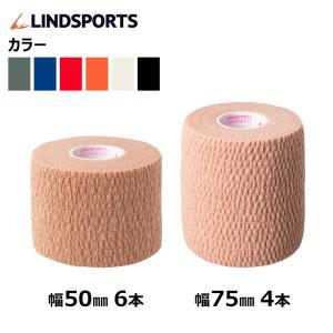 伸縮テープ テーピングテープ NEO ソフトリップ 50mm×6.9m 6本入 (スモールパック) ハンディカット LINDSPORTS リンドスポーツ|lindsp