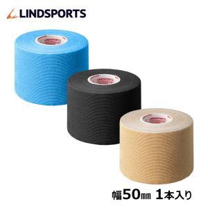 パワー イオテープ キネシオロジーテープ カラー スポーツ テーピングテープ 50mm ×5m LINDSPORTS リンドスポーツ|lindsp