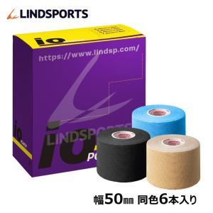 ●パワーイオテープは2019年6月に製品リニューアルを行い、粘着力が向上しました。  ●当社製品の「...