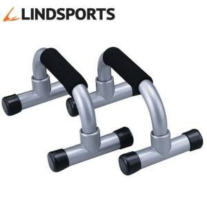 プッシュアップバー 腕立て伏せ 筋トレ 2個セット LINDSPORTS リンドスポーツ|lindsp